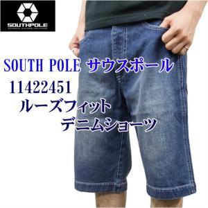 SOUTH POLE サウスポール ルーズフィット ハーフデニムパンツ メンズ ショートパンツ 11422451 sunwear