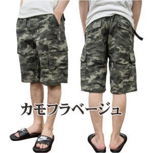 迷彩カモフラ柄 メンズ ツイル クロップドカーゴパンツ ハーフパンツ 16-15057|sunwear