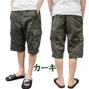 無地柄 メンズ ツイル クロップドカーゴパンツ 16-15066|sunwear