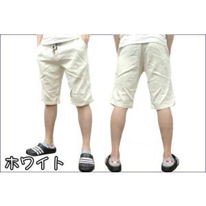 プリペラ 無地 メンズ ショートパンツ ハーフパンツ 18321|sunwear