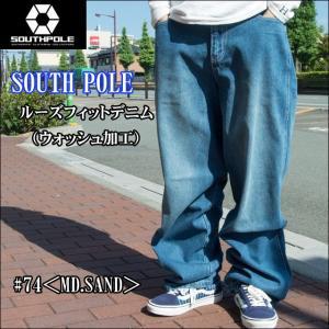 SOUTH POLE サウスポール ストレートデニム メンズ ルーズフィット 太めシルエット (ウォッシュ加工) 318014 sunwear
