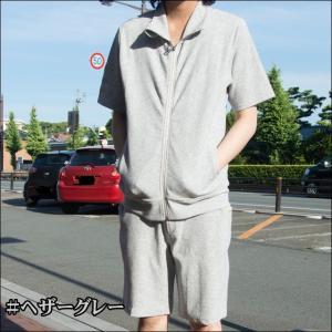 セール GD8 グラディエイト メンズ パイル 半袖 上下セットアップ 461005|sunwear
