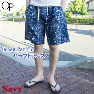 セール オーシャン パシフィック Ocean Pacific メンズ スイムパンツ 水着 海水パンツ 517431 sunwear