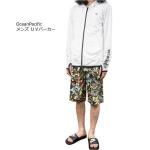 セール OP オーシャン パシフィック Ocean Pacific メンズ UV加工 長袖フルZipパーカー 517480 sunwear