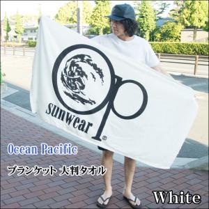 オーシャン パシフィック Ocean Pacific 大判 タオル ビーチタオル バスタオル 517912 sunwear