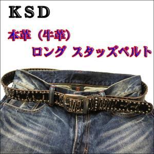 ベルト メンズ 本革(牛革) KSD スタッズベルト ロングサイズ 5938|sunwear