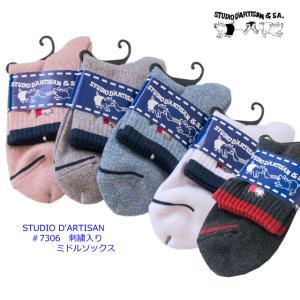 ステュディオ ダルチザン STUDIO D'ARTISAN メンズ 刺繍入り ミドルソックス 靴下 7306 sunwear