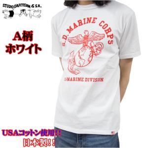 ステュディオ ダルチザン STUDIO D'ARTISAN Tシャツ メンズ 半袖 USAコットン 9807A&9807B sunwear