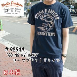 ステュディオ ダルチザン STUDIO D'ARTISAN Tシャツ メンズ USAコットン 半袖Tシャツ 9854A sunwear