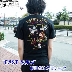 ステュディオ ダルチザン STUDIO D'ARTISAN Tシャツ メンズ 半袖 刺繍スカTシャツ 9860 sunwear