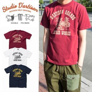 ステュディオ ダルチザン STUDIO D'ARTISAN Tシャツ メンズ USAコットン半袖Tシャツ 9864B sunwear