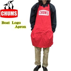 CHUMS(チャムス)のアウトドアにピッタリのエプロンの登場です。  人気のボートロゴがポイントにな...