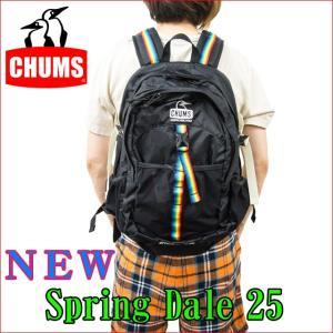 チャムス CHUMS リュックサック デイパック NEW Spring Dale(25L)Day Pack メンズ レディース CH60-2070|sunwear|04