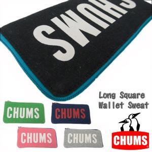 チャムス CHUMS 財布 ロング スクエア ウォレット スウェット メンズ レディース CH60-2362|sunwear