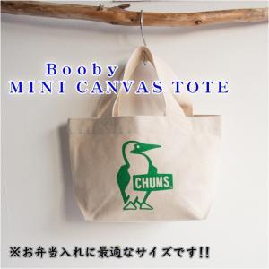 チャムス CHUMS トートバッグ ミニ キャンバストート Booby Mini Canvas Tote メンズ レディース  CH60-2367|sunwear