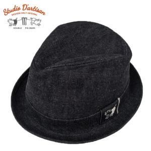 ステュディオ ダルチザン STUDIO D'ARTISAN 刺繍入り デニムハット 帽子 D7405 sunwear