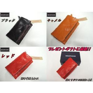 ムスタッシュ moustache 本革 キーケース DOC-5022|sunwear