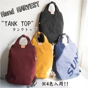 Hand HARVEST ハンド ハーベスト 2WAY トートリュック 男女兼用 FY0960|sunwear