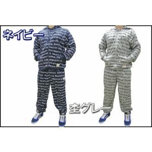 セール メンズ スエット 総ロゴ パーカー パンツ 上下セットアップ  GT1108&1105|sunwear|02