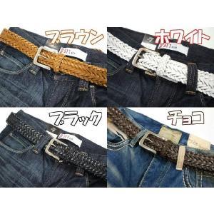 メンズ系からストリート系までOK!!リアルレザー(本革) ロング 編み編み メッシュベルト 5617|sunwear