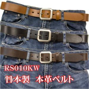 リクレンス recurrence メンズ レザーベルト 日本製 RS010KW|sunwear