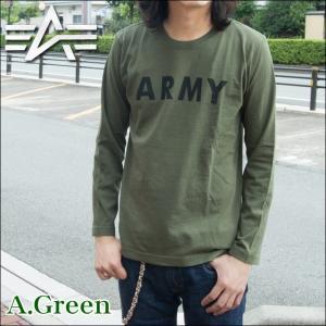 アルファインダストリーズ ALPHA INDUSTRIES Tシャツ メンズ アーミーロゴ プリント 長袖Tシャツ ロンT TC1219-5|sunwear