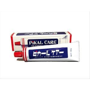 日本摩料 金属磨き(チューブ入) ピカールケアー (150g)|sunwel