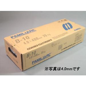 神戸製鋼/KOBELCO アーク溶接棒 B-10 2.6mm (20kg)|sunwel