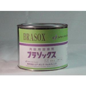 真鍮用溶接剤 ブラゾックス 1kg入 sunwel