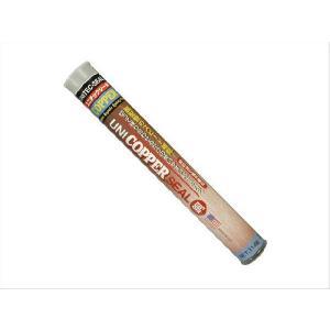 ユニテックシール 銅配管補修用強力エポキシパテ Copper Seal|sunwel