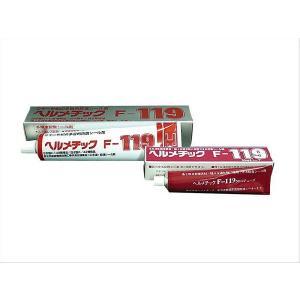 ヘルメチック 多用途配管シール剤 F-119 200g|sunwel