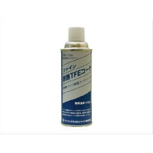 ファインケミカル フッソ樹脂 耐熱TFEコート FC-103|sunwel