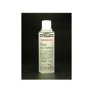 ファインケミカル 熱線反射塗料 ファイン・ヒートリフレクター FC-117 (6本入り)|sunwel