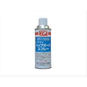 ファインケミカル 防錆剤 トップガードスプレー FC-136 (6本入り)|sunwel