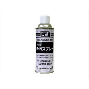 ファインケミカル 潤滑・離型剤 BNスプレー FC-161|sunwel