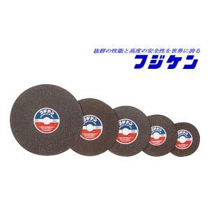 富士研削砥石/FGK 一般鋼材用切断砥石 No.3 100×2.0×15mm (10枚入り)|sunwel