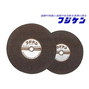 富士研削砥石/FGK 一般鋼材用切断砥石 No.3 405×3.0×25.4mm (25枚入り)|sunwel