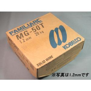 神戸製鋼/KOBELCO 溶接ワイヤー MG-50T 0.8mm (10kg)