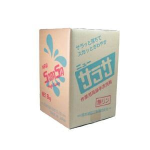 鈴木油脂工業 粉末手洗い洗剤 ニューサラサ (ピンク石鹸) 6kg入り|sunwel