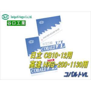 谷口工業 コバルトVLポータブルバンドソー替刃(5本入り) 13×0.65×1130|sunwel
