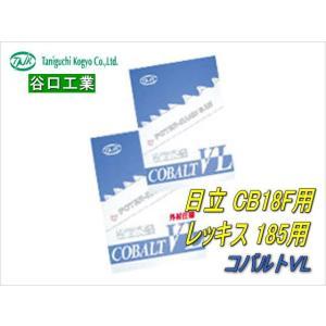 谷口工業 コバルトVLポータブルバンドソー替刃(5本入り) 13×0.65×1840|sunwel