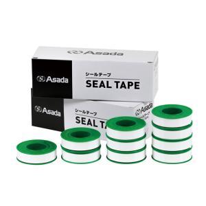 アサダ シールテープ R50356 (10個入り)|sunwel