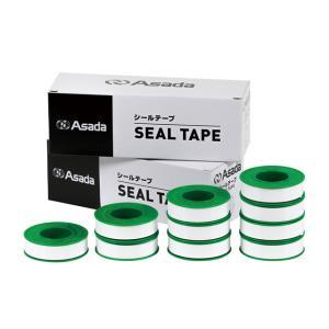 アサダ シールテープ R50356 (10個入り) sunwel