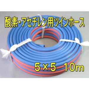 酸素・アセチレン用ツインホース 10m (5×5)|sunwel