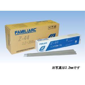 神戸製鋼/KOBELCO アーク溶接棒 ZERODE-44(ゼロード44) 2.0mm (2kg)|sunwel