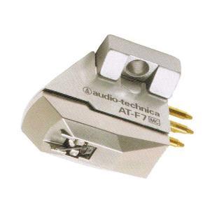 AT‐F7 audio−technica(オーディオテクニカ) MCカートリッジ
