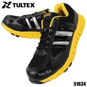 アイトス安全靴 スニーカー 51634|sunwork