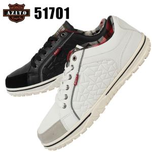作業靴 作業用品 アジト AZITO  スニーカー 51701 メンズ レディース 女性サイズ対応 作業服・鳶服・安全靴のサンワーク