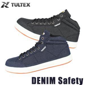 アイトス タルテックス安全靴 スニーカー AZ-51644|sunwork