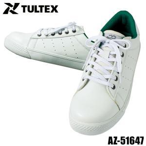 アイトス安全靴 スニーカー AZ-51647|sunwork